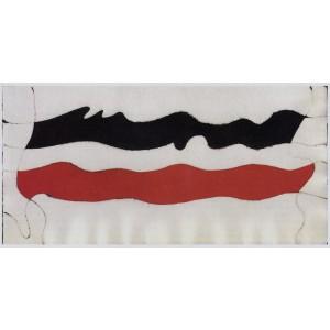 """Fig. 1: """"strambotto"""", 1980, acquarello, cm. 11.5 x 23"""
