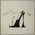 """assolo"", 1983, acquarello, cm. 53,5 x 53,5"