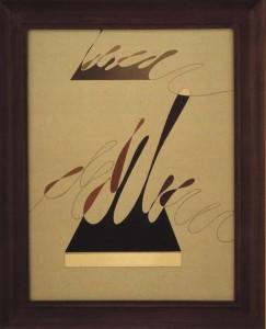 """""""prospettiva improbabile"""", 1984, olio su tela, cm. 64,5 x 50"""