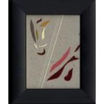 f.f., 2012, pastello, acrilico, collage, 11.5 x 9 ca