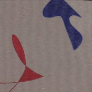 """""""s. t."""", 2004, olio su tela, cm. 15 x 15"""