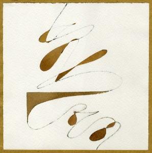 """""""studio per assolo"""", 1983 ca., acquarello, cm. 18 x 18"""