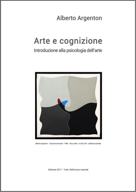 Copertina Arte e cognizione 2017